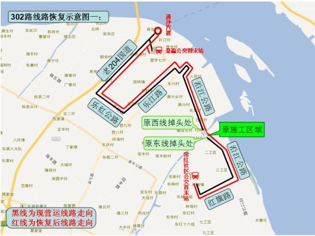 广大市民朋友:   一、取消:   (1)现302路东线六干河东段(常红社图片