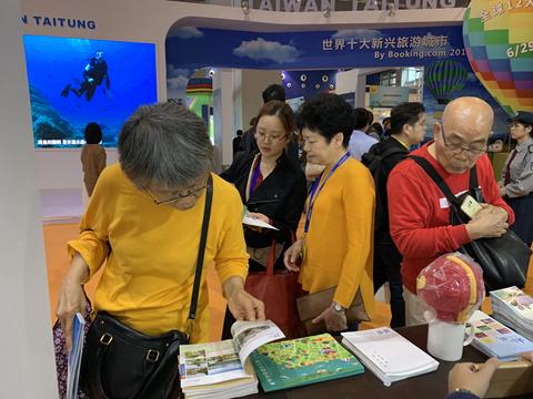 张家港旅游亮相广州国际旅游展览会