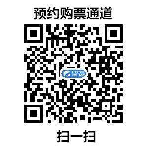 2020关于香山景区有序开放的公告 景区资讯 第1张