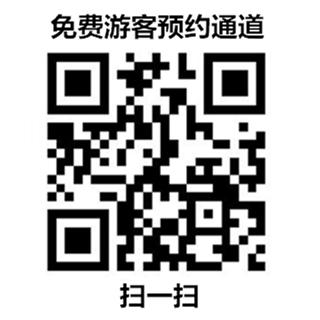 2020关于香山景区有序开放的公告 景区资讯 第2张