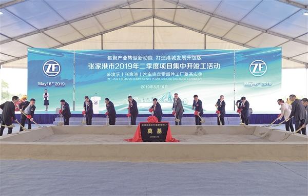 """重大项目集聚港城高质量发展""""新动能"""""""