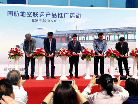张家港市纳入国航地空联运服务网络