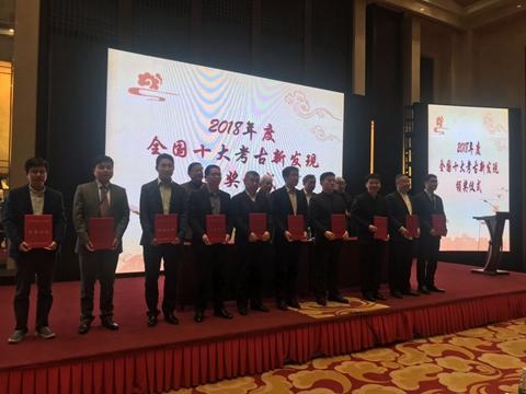 """黄泗浦遗址成功入选""""2018年度全国 十大考古新发现"""""""