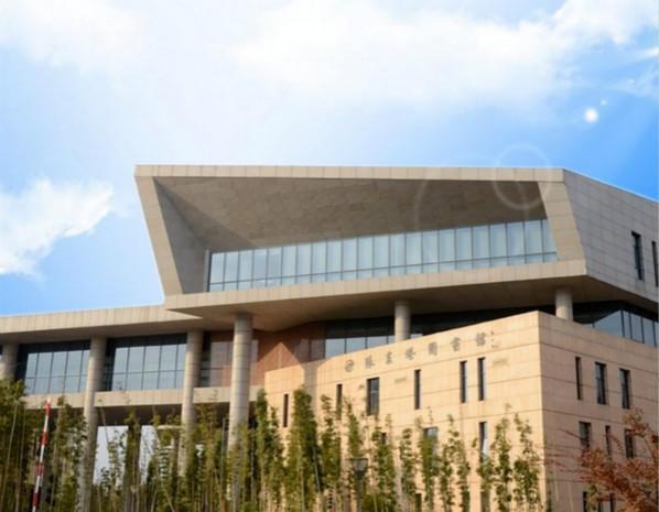 张家港市图书馆