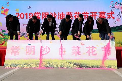 2019张家港赏花季系列活动·常阴沙油菜花节正式开幕
